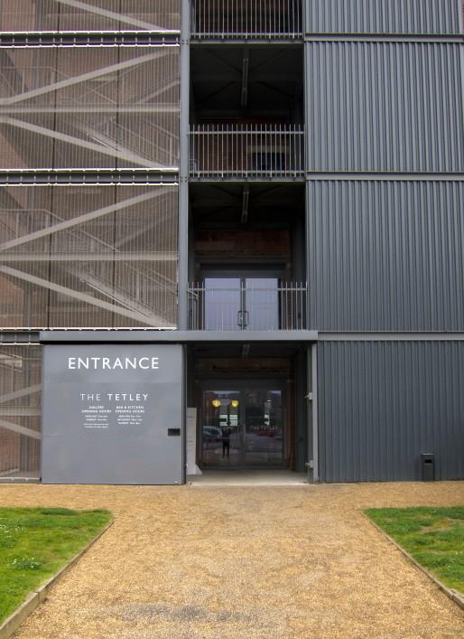 RVM Entrance